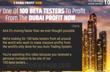 Dubai Profit Now Review – Scam Or Legit?